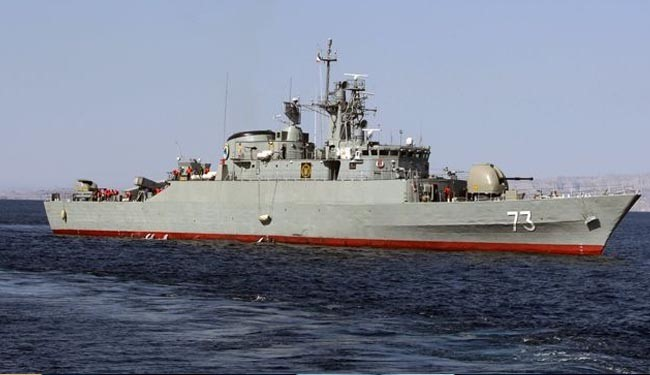 Iran's flotilla docks in Bangladesh