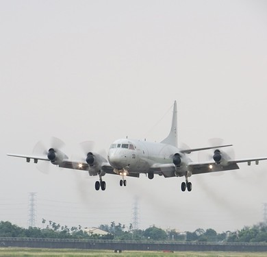 Taiwan Air Force to commission 12 P-3C military aircraft