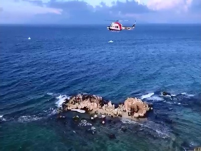Turkish Coast Guard Rescues Stranded Migrants by Helicopter