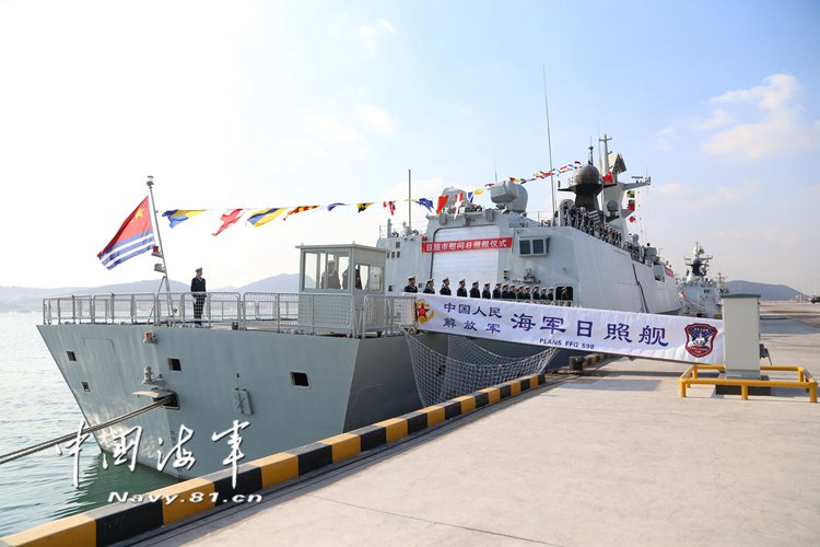 China's 26th Type 054A Frigate Commissioned with PLAN North Sea