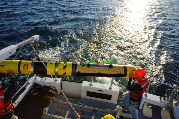 Kraken Kits Out US Navy AUV with Real-Time Sonar