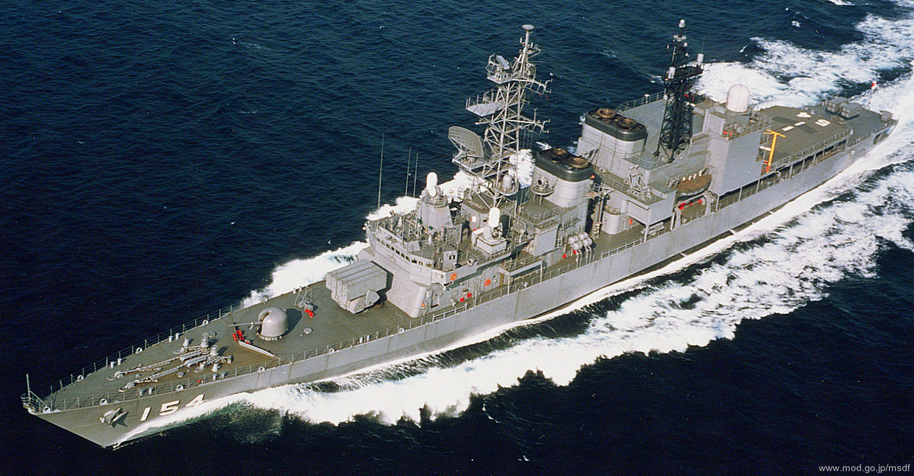 Japanese destroyer to dock in Manila for 3-day visit