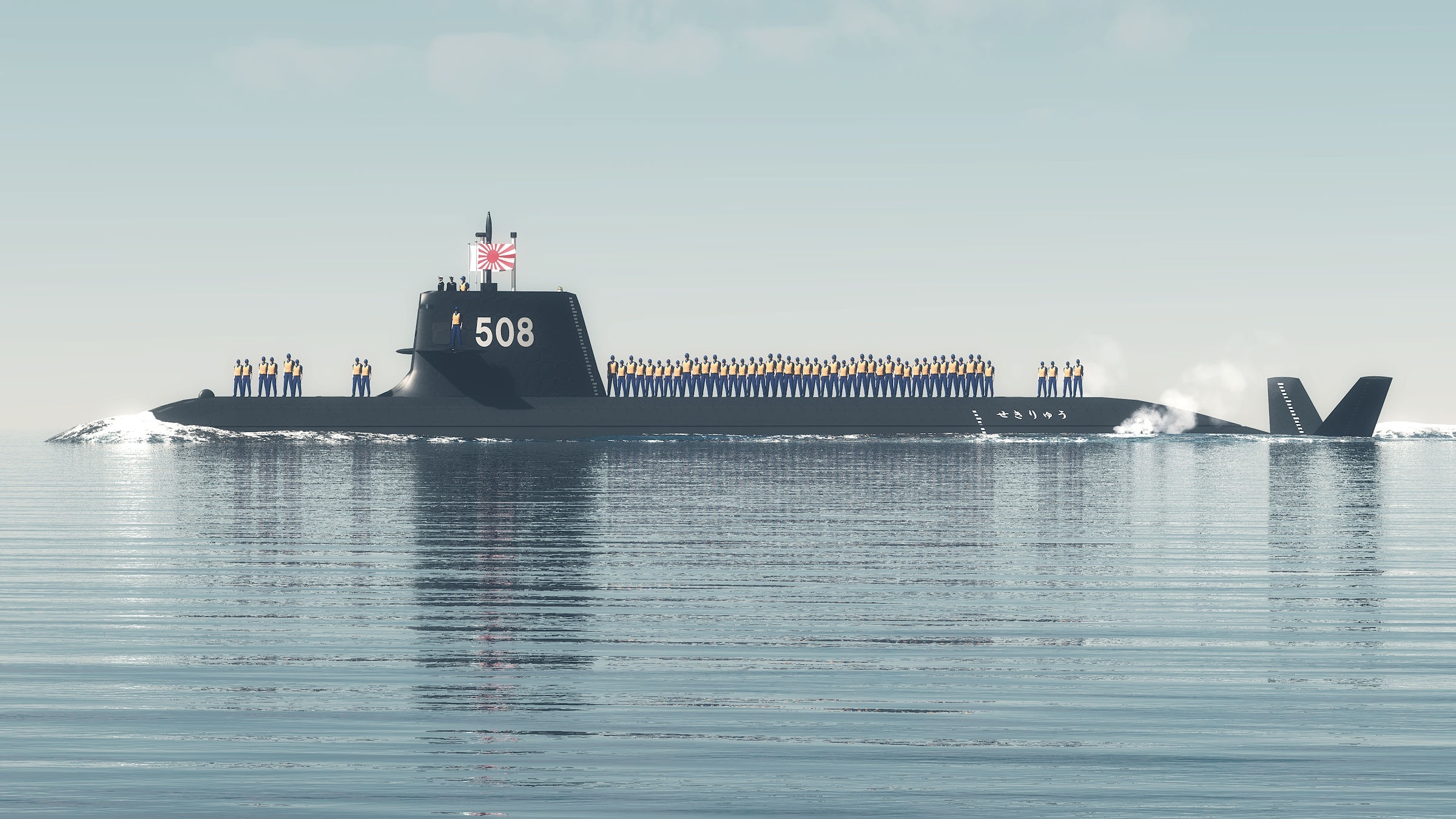 Japan MSDF submarine releases decoy by mistake