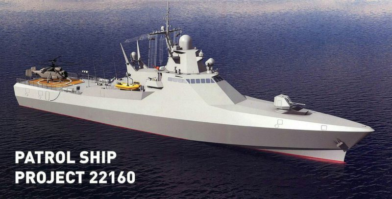 Algeria and Russia have signed an agreement to acquire four Project 22160-class patrol ships