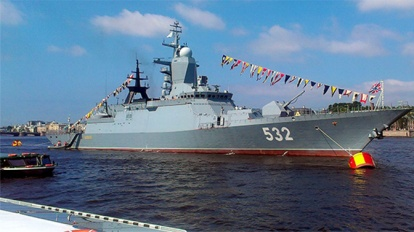 """Russian Navy Corvette """"Boykiy"""" arrived in Kronstadt to participate in the Main Naval Parade"""