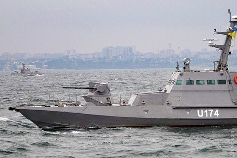 Ukraine set to deploy naval force to Sea of Azov