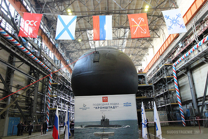 Second Lada class submarine launched in St. Petersburg