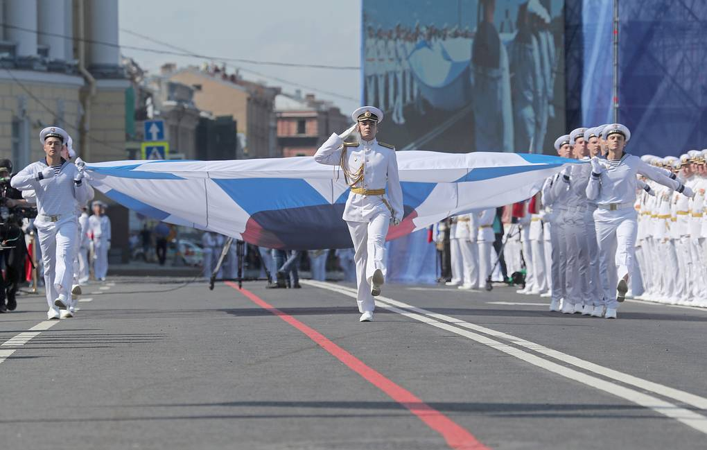 1227016 - naval post- naval news and information