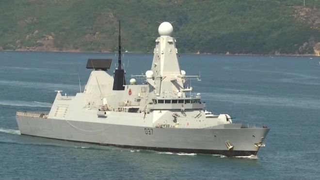 HMS Duncan is Underway to Persian Gulf
