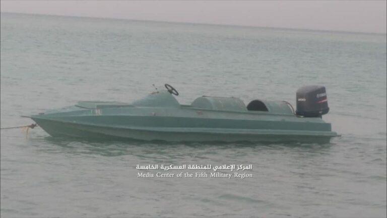 Asymmetric Threat For British Ships Through Persian Gulf