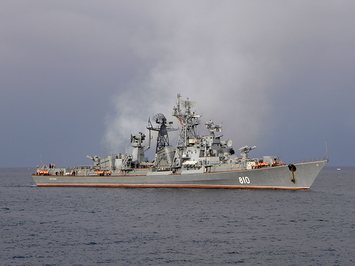 Russia : USS Porter is not alone at Black Sea