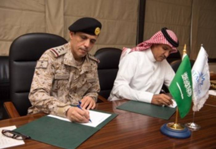 Saudi Navy to Organize International Maritime Security Forum