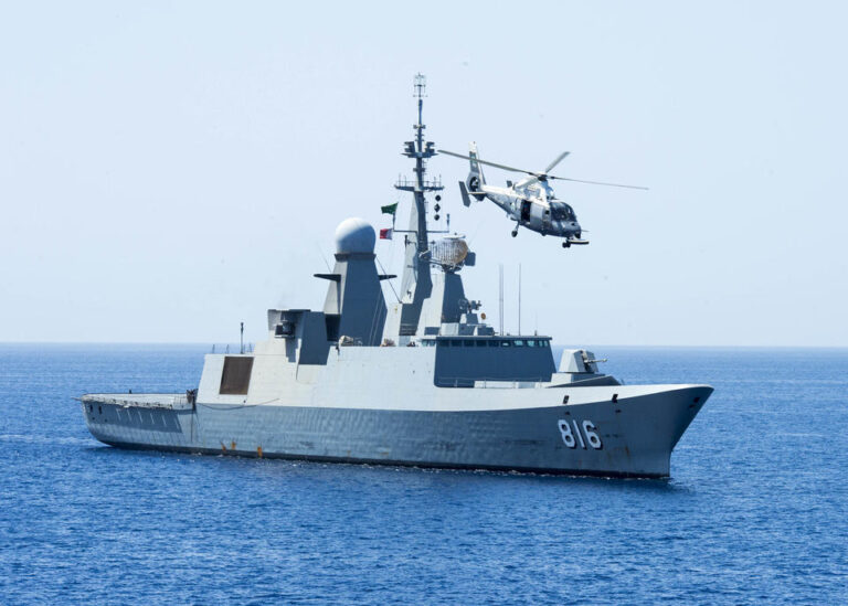 The Royal Saudi Navy Participates International Maritime Exercise