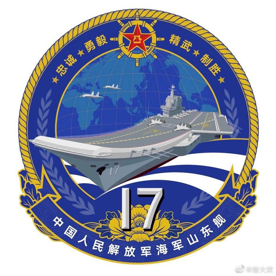 el em14w4aahyfn - naval post- naval news and information