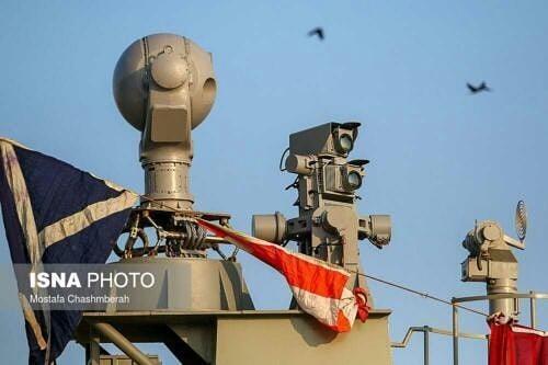 img 20191204 wa0048 - naval post- naval news and information