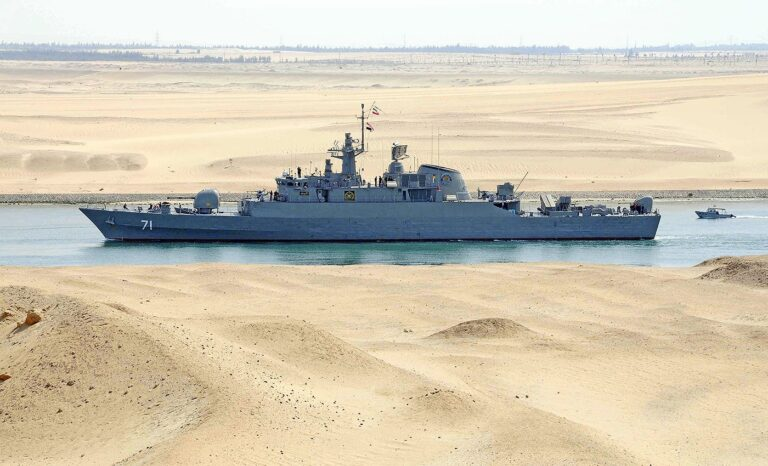 Iranian Alvand Class Frigate Equipped with Indigenous CIWS