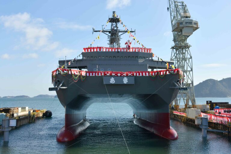 """Japan launches new Ocean Survellience Ship """"AKI"""""""