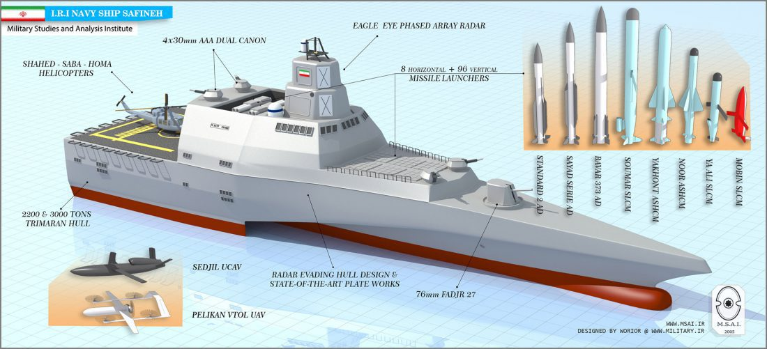 """The new details of Iranian Trimaran Frigate, """"Safineh"""""""