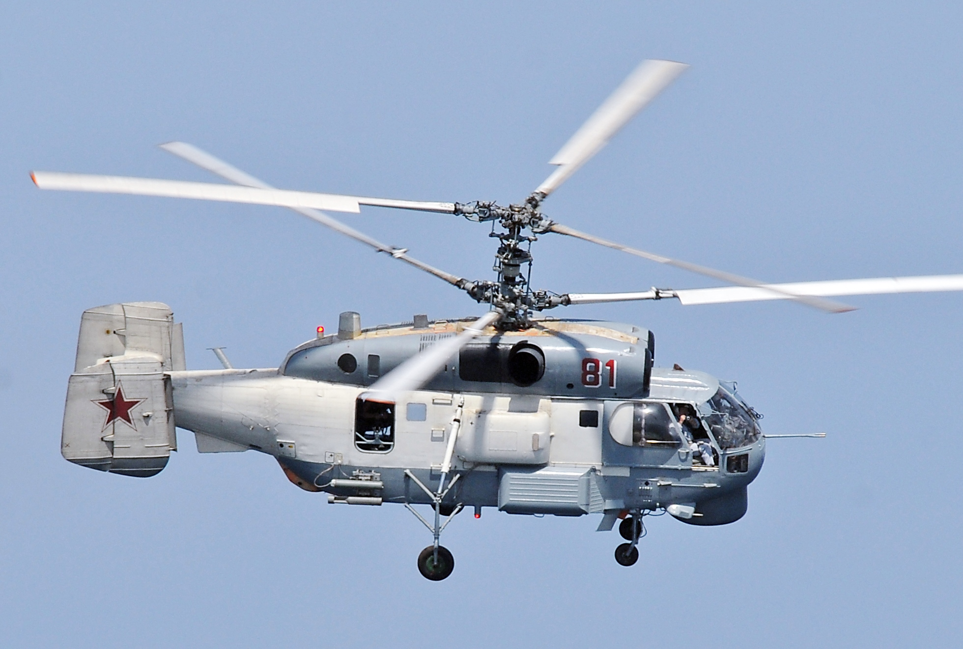 Russian Naval Aviation exercise in Pacific