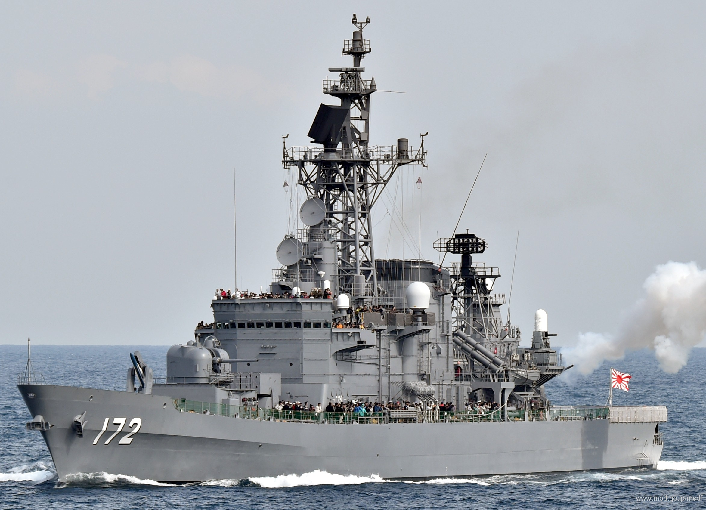 Japanese destroyer and Chinese fishing boat collide in the East China Sea