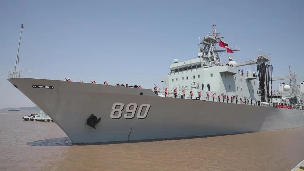 chaohu - naval post- naval news and information