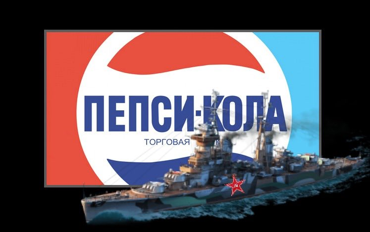 Do you know that Pepsi was the 6th largest naval power in the world?