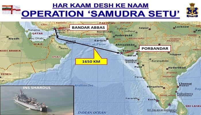 ssetu - naval post- naval news and information