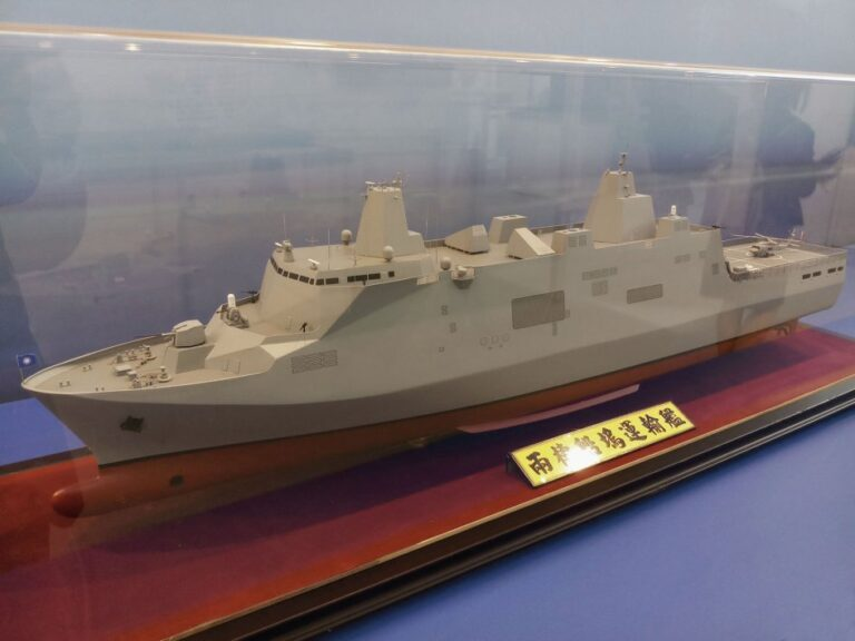 CSBC corporation lays keel for the first LPD of the Taiwanese Navy