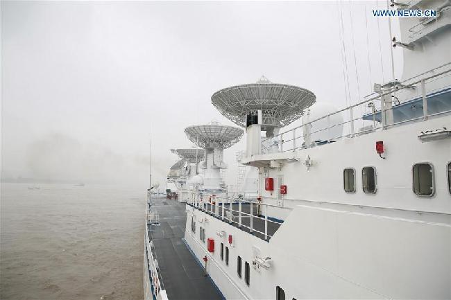 Chinese tracking ship Yuanwang-6 sets sail on monitoring missions