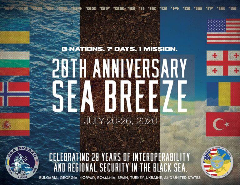 Ukraine-hosted Sea Breeze 2020 exercise kicks off in the Black Sea