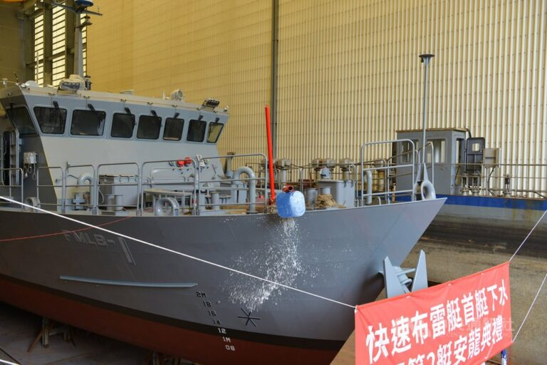 Taiwanese Navy launches first indigenous rapid mine-laying vessel