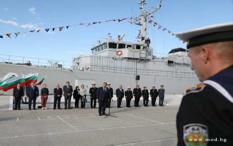 Bulgarian Navy procures two minehunters from the Netherlands