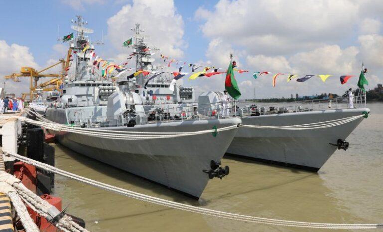 Five vessels join Bangladesh Fleet