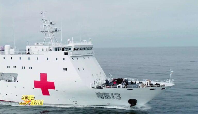 PLA Navy commissions hospital ship Nanyi-13