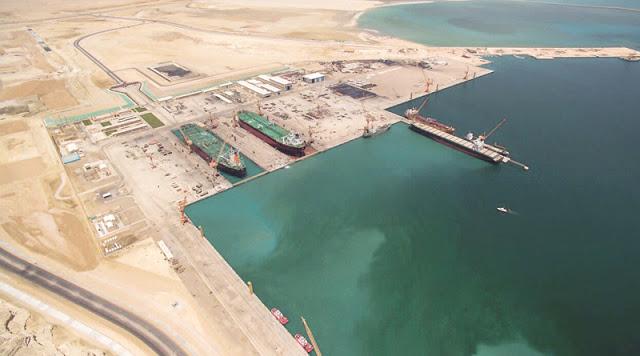 duqm 1 duqm naval dockyard - naval post- naval news and information