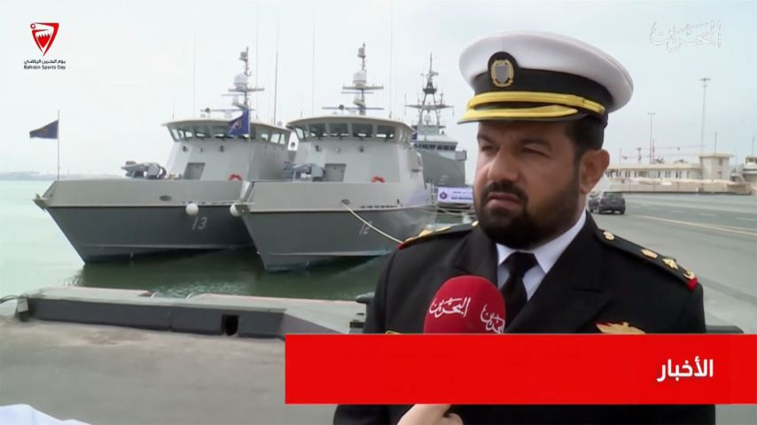 bahrain fpv35 - naval post- naval news and information
