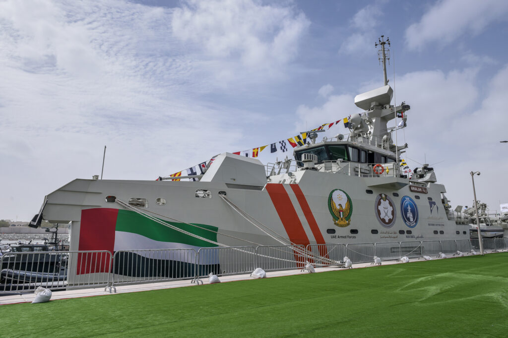 IDEX ARIALIAH - Naval Post