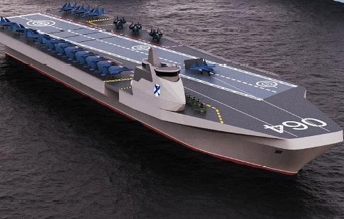russian universal sea ship varan 3 - naval post- naval news and information