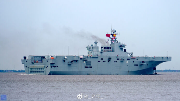 PLA Navy's Type 075 Class LHDs (Source: Weibo)