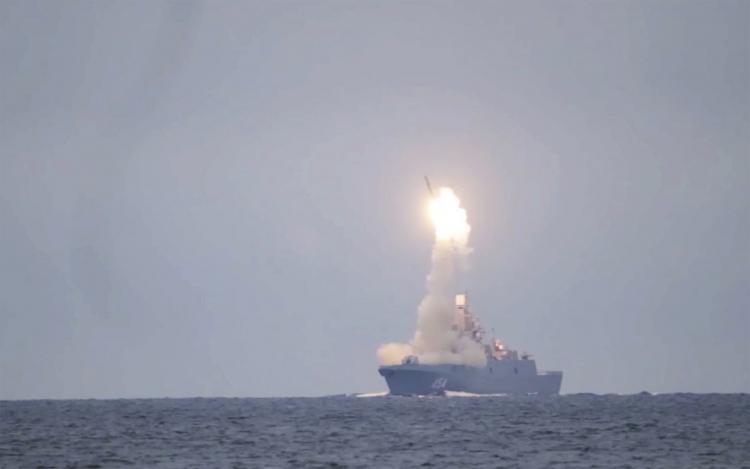 Admiral Gorshkov Zircon Hypersonic Missile - Naval Post