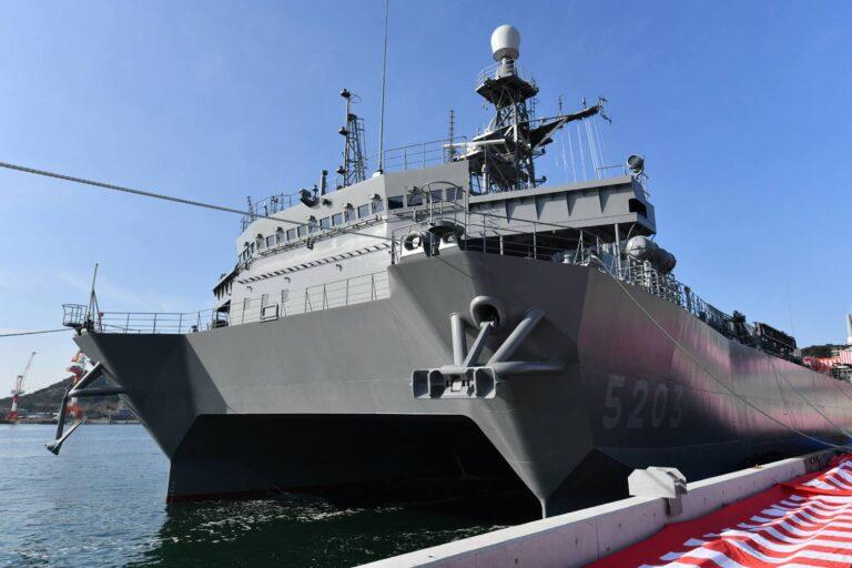Japan Navy Commissions Hibiki Class Ocean Surveillance Ship Aki