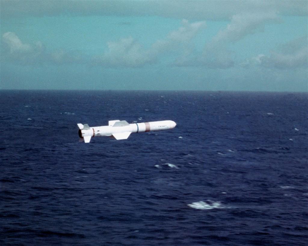 harpoon missile - naval post