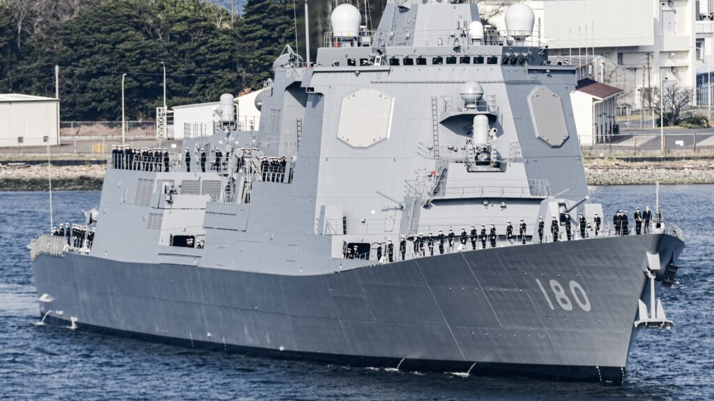 js haguro ddg 180 commissioned - naval post- naval news and information