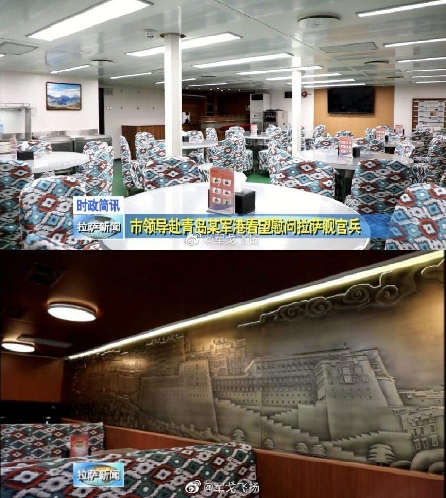 Lhasa 102 3 - Naval Post
