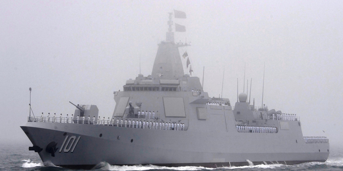 type 055 - naval post- naval news and information