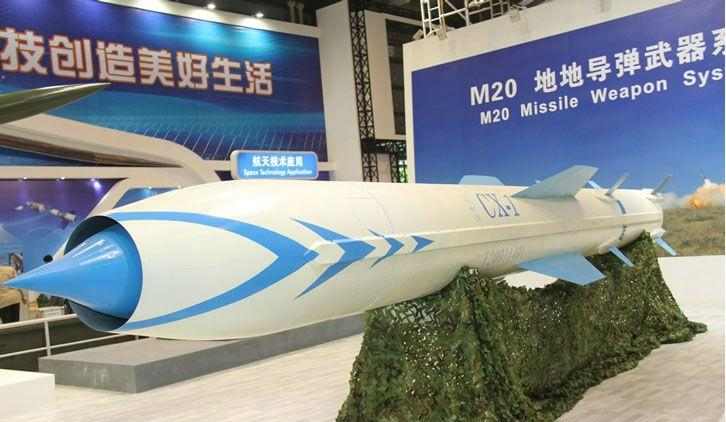 china cx 1 missile - naval post- naval news and information