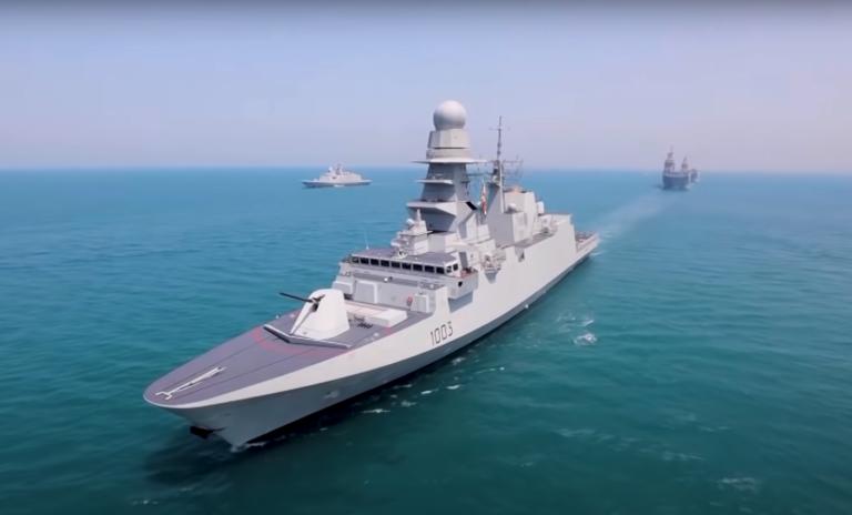 ENS Bernees 1003 joins Egyptian Navy