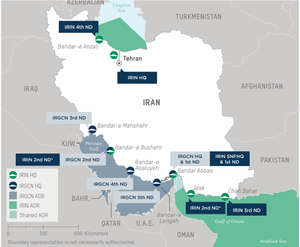 iranian naval headquarters and areas of responsibility - naval post- naval news and information