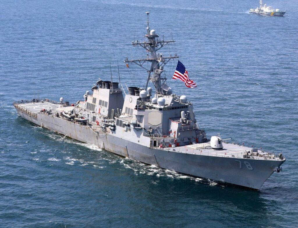 arleigh burke class spy 1 radar - naval post- naval news and information