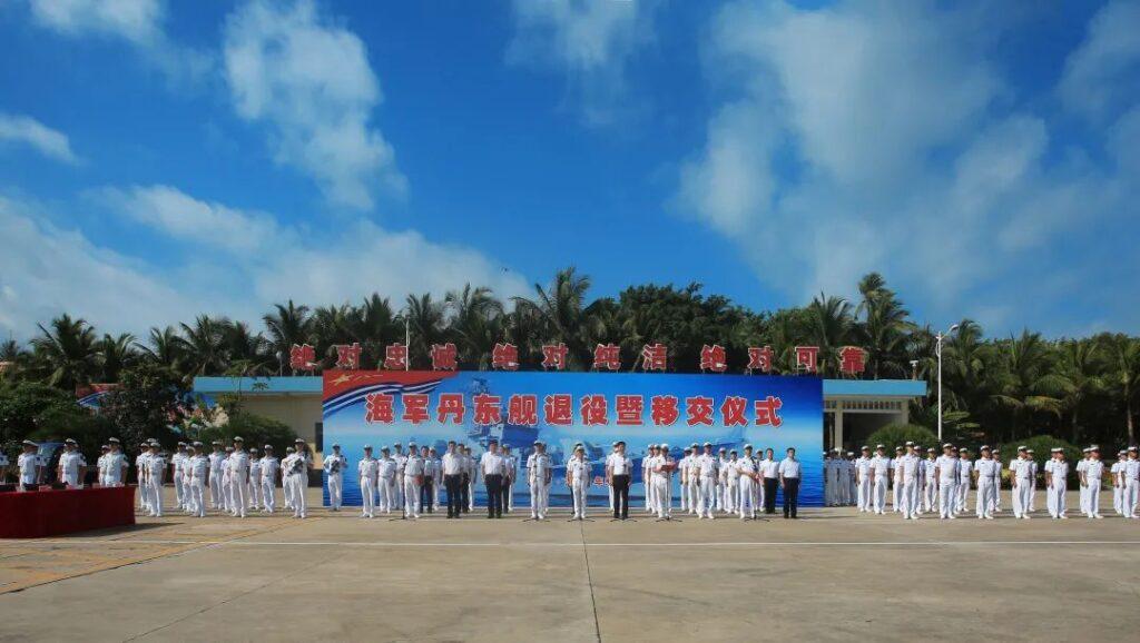 dandong - naval post- naval news and information